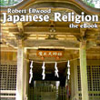 Japanese Religion: The eBook 2nd Edition