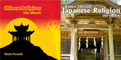 Lethbridge East Asian Religions Bundle